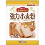 オーマイ ふっくらパン強力小麦粉 ( 750g ) /  オーマイ