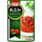 オーマイ 無添加トマトソース ( 130g )/ オーマイ