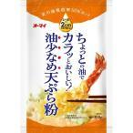 オーマイ 油少なめ天ぷら粉 ( 300g )/ オーマイ