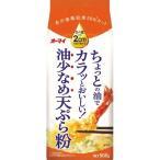 オーマイ 油少なめ天ぷら粉 ( 500g )/ オーマイ