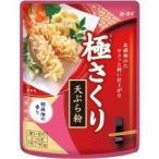 オーマイ 極さくり 天ぷら粉 ( 160g )/ オーマイ