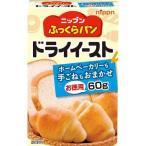 オーマイ ふっくらパン ドライイースト お徳用 ( 60g )/ オーマイ