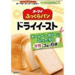 オーマイ ふっくらパン ドライイースト 分包 ( 3g*6袋入 )/ オーマイ
