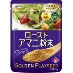 ニップン ローストアマニ粉末 ( 35g )