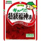 (訳あり)キューちゃん 特級福神漬 ( 100g )