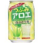 サンガリア つぶみアロエ 白ぶどう味 ( 280g*24本入 )