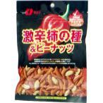 なとり 激辛柿の種&ピーナッツ ( 60g )