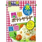 3年間長期保存 簡単ポテトサラダ ( 20g )