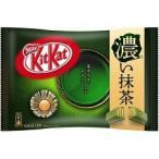 キットカット ミニ 濃い抹茶 ( 11枚入 )/ キットカット