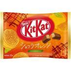 キットカット ミニ ショコラオレンジ ( 12枚入 )/ キットカット