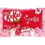 キットカット ミニ 応援メッセージパック ( 14枚入 )/ キットカット ( チョコレート バレンタイン 義理チョコ )