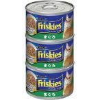 フリスキー トール缶 青まぐろ ( 155g*3コ入 )/ フリスキー(Friskies) ( キャットフード ウェット 缶詰 )