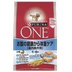 ピュリナワン ドッグ 1〜6歳 室内飼犬用 お腹の健康から体重ケア 小粒 チキン ( 2.1kg )/ ピュリナワン(PURINA ONE) ( 無添加 無着色 インドア )