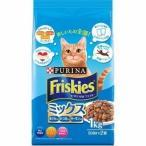 フリスキー ドライ ミックス ( 1kg )/ フリスキー(Friskies)