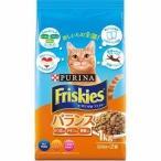 (お得)フリスキー ドライ バランス ( 1kg )/ フリスキー(Friskies)