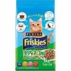 フリスキー ドライ 室内ネコ用 ( 1kg )/ フリスキー(Friskies)