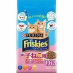 フリスキー ドライ 子ねこ用 ( 1.6kg )/ フリスキー(Friskies)