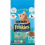 フリスキー ドライ 11歳以上用 ( 1.6kg )/ フリスキー(Friskies)