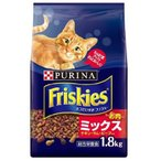 フリスキードライ お肉ミックス チキン・ラム・ビーフ入り ( 1.8kg )/ フリスキー(Friskies)