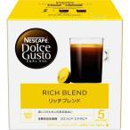 ショッピングネスカフェ ネスカフェ ドルチェグスト カートリッジ リッチブレンド 16杯分 ARM16001 ( 1セット )/ ネスカフェ ドルチェグスト
