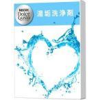 ネスカフェ ドルチェグスト 湯垢洗浄剤 YSJ16001 ( 40g )/ ネスカフェ ドルチェグスト