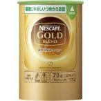 (訳あり)ネスカフェ(NESCAFE) ゴールドブレンド エコ&システムパック ( 70g )/ ネスカフェ(NESCAFE) ( インスタントコーヒー )