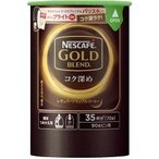 ネスカフェ ゴールドブレンド コク深め エコ&システムパック ( 70g )/ ネスカフェ(NESCAFE)