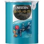 (訳あり)ネスカフェ 香味焙煎 丸み エコ&システムパック ( 55g )/ ネスカフェ(NESCAFE)