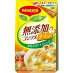 マギー 無添加コンソメチキン ( 4.5g*8本入 )/ マギー