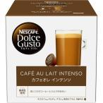 ショッピングネスカフェ ネスカフェ ドルチェグスト専用カプセル カフェオレ インテンソ ( 16杯分 )/ ネスカフェ ドルチェグスト