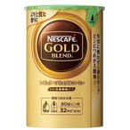 ショッピングネスカフェ ネスカフェ ゴールドブレンドエコ&システムパック ( 65g )/ ネスカフェ(NESCAFE)