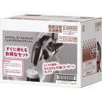 ショッピングネスカフェ 【企画品】アイスクレマサーバー+ボトルコーヒー甘さひかえめ ( 1台+900mL*12本入 )/ ネスカフェ(NESCAFE)
