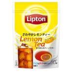 リプトン さわやかレモンティー ( 500g )/ リプトン(Lipton)