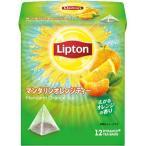 リプトン マンダリンオレンジティー ティーバッグ ( 12袋入 )/ リプトン(Lipton)