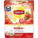 リプトン いちごティー ティーバッグ ( 12袋入 )/ リプトン(Lipton)