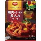 デルモンテ トマットリア 鶏肉のトマト煮込みソース ( 157g )/ デルモンテ