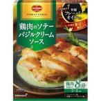 デルモンテ トマットリア 鶏肉のソテー バジルクリームソース ( 97g )/ デルモンテ