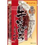 にんべん 釜炊きそぼろ 牛そぼろふりかけ すき焼き風味 ( 30g ) ( すき焼き )