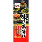 味わい茶漬け 4種 ( 8袋入 )