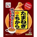 Yahoo!爽快ドラッグたまねぎのちから サラサラたまねぎスープ ( 3食入 ) ( 玉ねぎスープ )