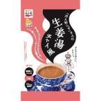 「冷え知らず」さんの生姜湯 チャイ風 ( 13g*2袋入 )/ 「冷え知らず」さんの生姜シリーズ ( ダイエット食品 )