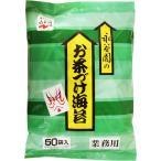 永谷園のお茶づけ海苔 業務用 ( 50袋入 )/ 永谷園