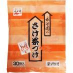 永谷園のさけ茶づけ 業務用 ( 30袋入 )/ 永谷園
