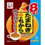 Yahoo!爽快ドラッグ永谷園 たまねぎのちから サラサラたまねぎスープ ( 8袋入 )