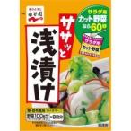 ササッと浅漬け ( 40g )