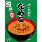 具も生タイプみそ汁 なめこ ( 2食入 ) ( インスタント 味噌汁 )