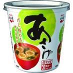 永谷園 カップ入生みそタイプみそ汁 あさげ ( 1食分 )