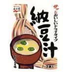 永谷園 納豆汁 ( 3袋入 )/ 永谷園