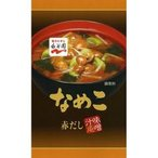 味噌汁庵 なめこ ( 8.1g )/ 味噌汁庵 ( インスタント 味噌汁 )