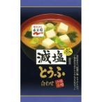 味噌汁庵 とうふ 減塩 ( 7.2g )/ 味噌汁庵